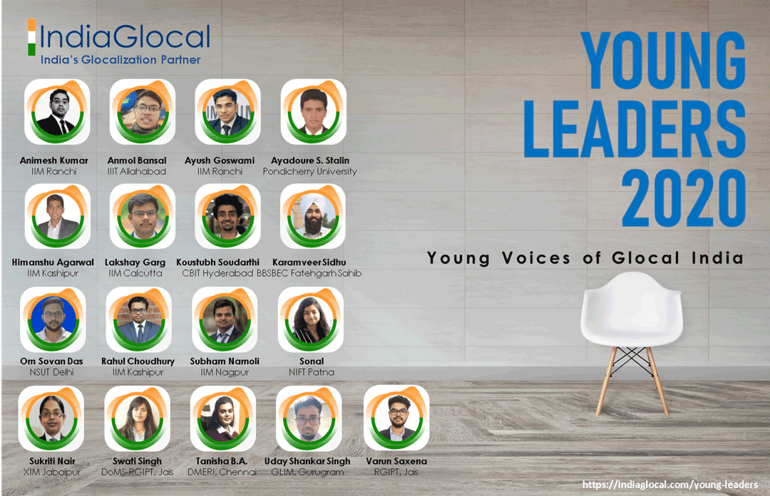 Young Leaders 2020